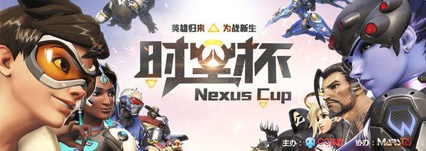 600px-Nexus_Cup_Overwatch_logo
